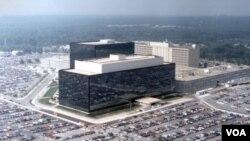 미국 메릴랜드 주에 위치한 NSA 청사. (자료사진)