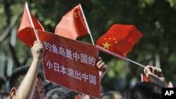 中国国内反日情绪正在发酵