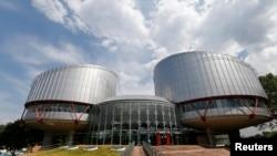Комплекс зданий Европейского Суда по правам человека. Страсбург (архивное фото)