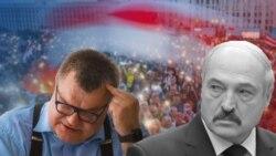 პოლიტიკური რეპრესიების ახალი ტალღა ბელარუსში