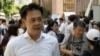 Việt Tân bác cáo buộc của Bộ Công an Việt Nam