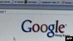 Çin və Google arasında gərginlik davam edir