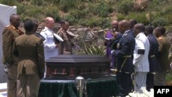 南非已故前总统曼德拉遗体下葬