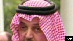 Suudi Dışişleri Bakanı: İran'a Acil Önlem Alınmalı