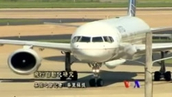 美國專訊 523 (2014年5月11日)