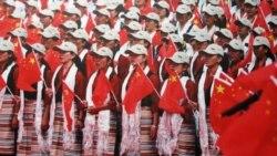 شصتمین سالگرد الحاق رسمی تبت به چین