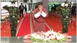 ঢাকায় এসেছেন ভুটানের প্রধানমন্ত্রী : বাংলাদেশ - নেপাল ৪টি সমঝোতা স্মারক