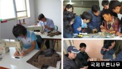 국제구호단체인 '국제푸른나무'가 웹사이트에 소개한 대북 장애인 직업재활사업 사진들. 사진 출처: 국제푸른나무(www.greentreekorea.org) 웹사이트.