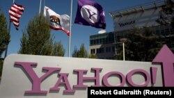 Le siège social de Yahoo à Sunnyvale, Californie, le 16 avril 2013.