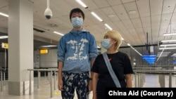当地时间 2021 年 7 月 19 日下午 5 点 15 分左右,王靖渝和吴欢在阿姆斯特丹史基浦国际机场。(China Aid)