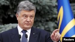 FILE - President Petro Poroshenko in Kyiv, Ukraine, July 1, 2015.