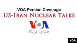 Persian Graphic Iran Nuclear Talks
