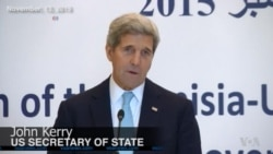 Kerry Comments on Sinjar Operation