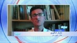 اعدام ۳۵ نفر در ایران پس از ماه رمضان؛ نگرانی فعالان حقوق بشر ادامه دارد