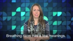 English in a Minute: Breathing Room