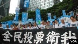 香港和平佔中全民投票日啟動禮