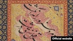تصویر یک تابلوی خوشنویسی - عکس: آرشیو