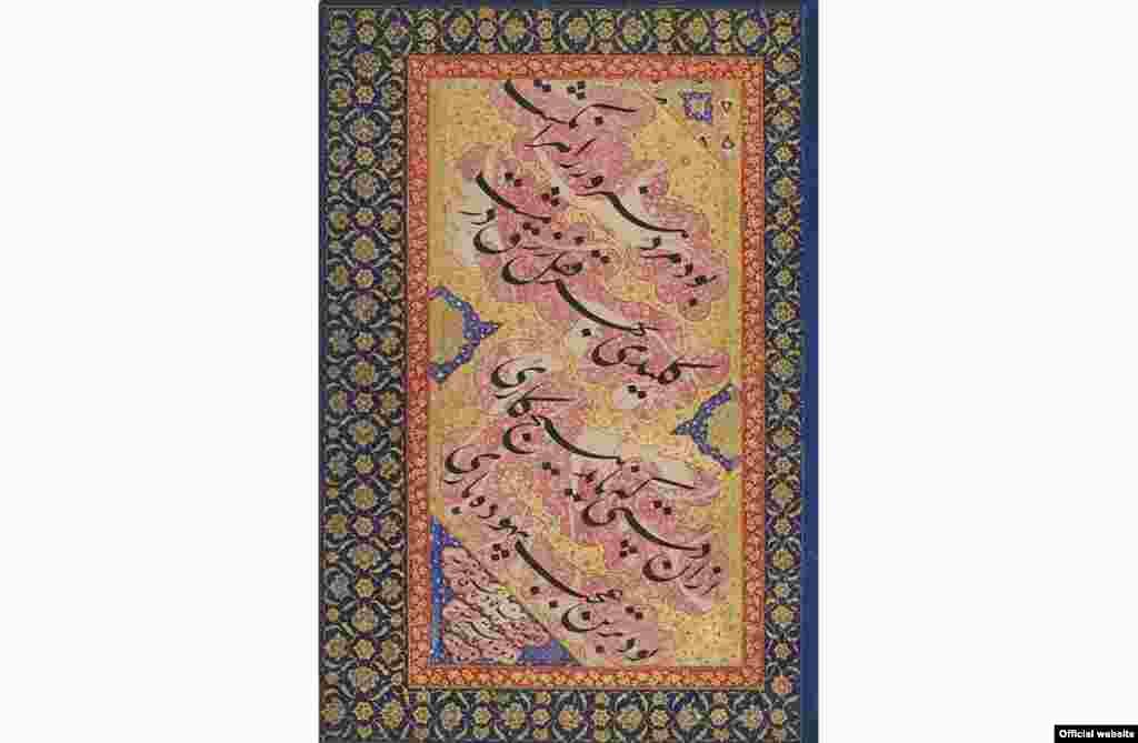 نمونهای از دستخط میرعماد حسنی