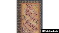 نستعلیق: اوج نبوغ خوشنویسی ایرانی