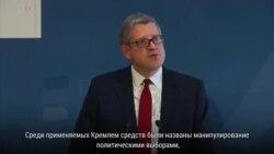 Эндрю Паркер обвинил Россию в «грубом нарушении международных норм»