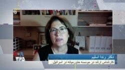 تحلیلگر اسرائیلی: اسرائیل نگران رسیدن ایران به مدیترانه است
