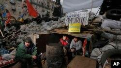 Євро-облога. Київ у знімках західних ЗМІ. ФОТО