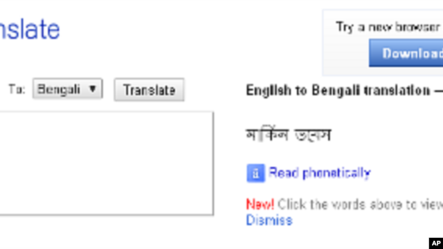 Google Translate Supports 5 New Languages