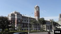 台灣總統府(美國之音申華拍攝)