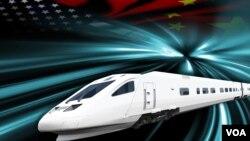 """时事大家谈: 美国高铁中美合建,计划为何高调""""脱轨""""?"""