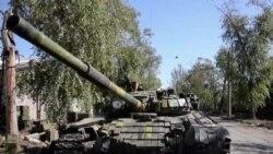 Гибридная война в Украине