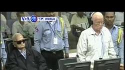 VOA國際60秒(粵語): 2014年8月7日
