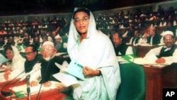 বাংলাদেশের সংসদে শেখ হাসিনা (১৯৯৬ সালের ফাইল ফটো )
