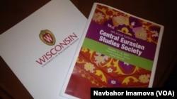 CESS, University of Wisconsin-Madison