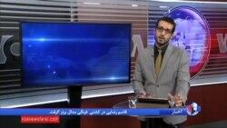 بازتاب مجازی حضور هواپیماهای جنگی روسیه در همدان