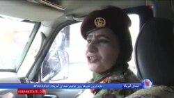 خاتون محمدزای، اولین ژنرال زن در افغانستان