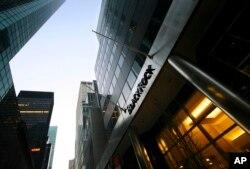 资料照:美国贝莱德基金管理公司在纽约的总部大楼。