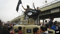 داعش کے شدت پسند