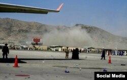 Mlipuko nje ya uwanja wa ndege wa Kabul.
