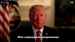 Президент США рассказал о перспективах своего первого зарубежного визита