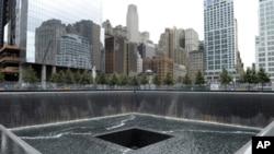Άνοιξε στο ευρύτερο κοινό το Μνημείο της 11ης Σεπτεμβρίου στη Νέα Υόρκη