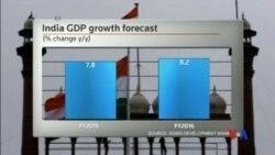 2015-03-24 美國之音視頻新聞:亞洲開發銀行稱印度經濟增速將超越中國