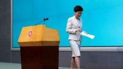 VOA连线(申华):《逃犯条例》修法抗争在继续 香港各团体推进方式各异