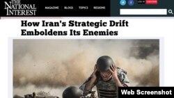 مداخلات گسترده تر نظامی در عراق و سوریه در تضاد با ابزار نظامی سنتی ایران قرار داشت و به نتایج مورد نظر جمهوری اسلامی منجر نشد.