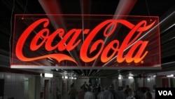 Завод компании Coca-Cola под Киевом
