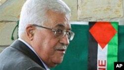 غیر وابستہ ممالک کی تنظیم کے اجلاس میں مسئلہ فلسطین سرِفہرست