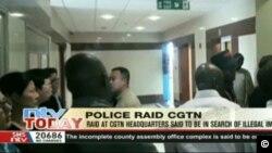 Capture d'écran de la vidéo des journalistes de CGTN. (Twitter/ NTV Kenya)