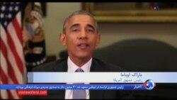 """باراک اوباما جزئیات لایحه پیشنهادی """"تدابیر درمانی قرن بیست و یکم"""" را ارائه کرد"""