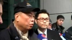 2015-01-21 美國之音視頻新聞: 香港警方指控黎智英但隨後將他釋放