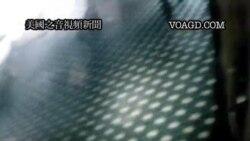 2012-01-17 美國之音視頻新聞: 意大利擱淺郵輪引發漏油擔憂