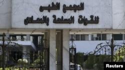 Vojska čuva bolnicu Madi u Kairu u koju je prebačen Mubarak.